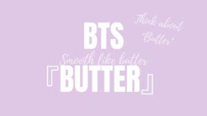 BTSの『Butter』がドイツでマイノリティになり人種差別に敏感になった私に深く刺さった話